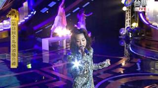 第48屆金馬獎-林憶蓮《歌生‧憶愛》.mpg