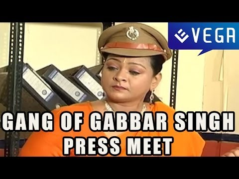 Gang Of Gabbar Singh Movie Press Meet - 2 - Shakeela - Latest Telugu Movie video