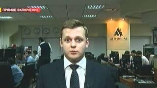 Сергей Фильченков о ситуации в секторе металлургии