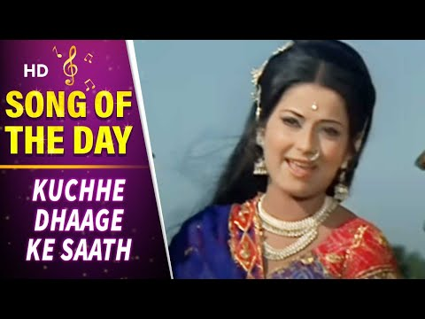 Kuchhe Dhaage Ke Saath Jise Bandh - Title Song - Moushmi - Vinod...