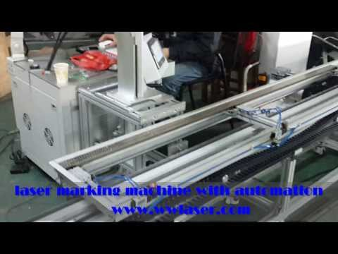 Laser marking automation: China fiber laser marking machine