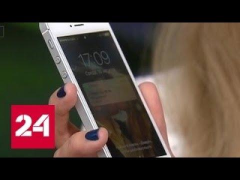 Больше половины россиян стали жертвами нового вида спама