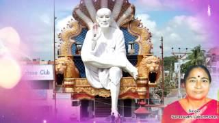Sai Baba Songs | Sai Baba Telugu Devotional Songs || Randi Randi Shirideki | Shirdi Sai Telugu Songs