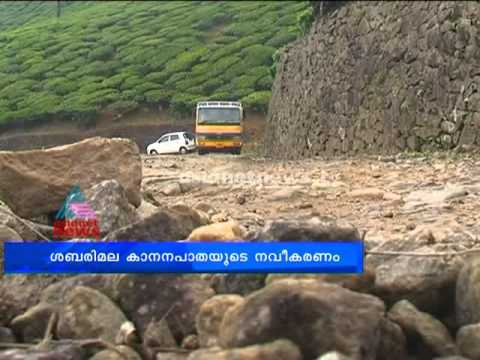 Delay hits Sabarimala roads  renovation work