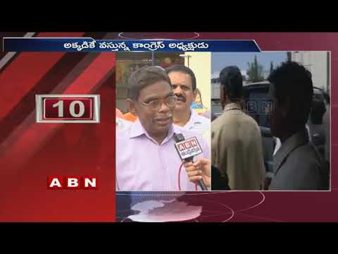 Public Opinion on CM Chandrababu Delhi Tour against BJP | Save Nation | ABN Telugu
