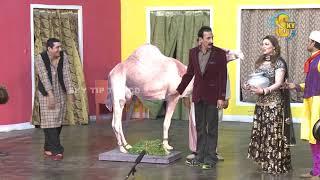 Zafri Khan Iftikhar Thakur and Nasir Chinyoti Pakistani Stage Drama Comedy Clip 2018 | Pk Mast  from Pk Mast
