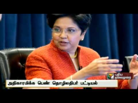 Indra Nooyi drops one place and at present is the third most powerful woman in business