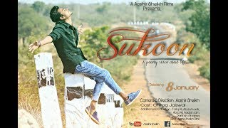 SUKOON   A POETRY VIDEO ABOUT LIFE