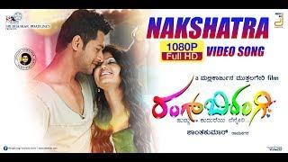 RANGBIRANGI| NAKSHATRA HD VIDEO SONG |KADRI MANIKANTH| MALLIKARJUN M| SHANTHA KUMAR| S K TALKIES