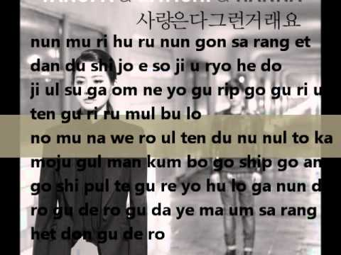 Love is all the same - Davichi & Yangpa & Hanna (simple lyrics)