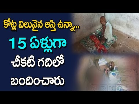 Man Locked Up in A Dark Room For 15 Years | Rangareddy District | ABN Telugu
