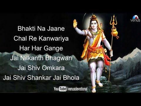 Lord Shiva Songs Audio Jukebox (mahashivratri Special) video