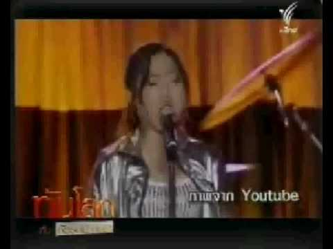 Charice featured on Thai TV again. (April 26, 2009)