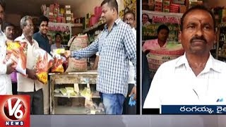 Peddapalli Farmers Praises CM KCR And TRS Govt For Rythu Bandhu Scheme