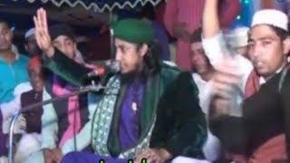 ডিজিটাল জিকির I মুফতি গিয়াস উদ্দিন আত তাহেরি I বাংলা ওয়াজ I HD-2017