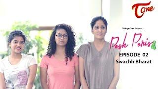 Posh Poris | Episode 2 | Swachh Bharat | by Aparna Malladi | #TeluguWebSeries