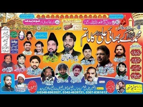 5 July 2019 Live Majlis Aza Kot Ladha........., Gujranwala..(NaqiNetwork)
