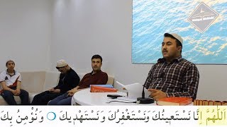 Dersimiz Kur'an- Kerim - Kunut Duâları - Furkan Diler