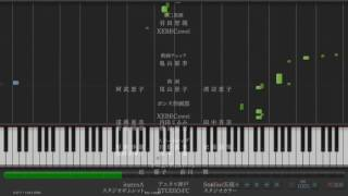 文豪ストレイドッグスOP2  - Reason Living in Piano Cover