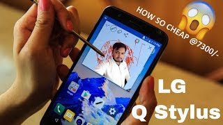 LG Q stylus |Best Budget phone| Review | pros and cons |Technical Bittu