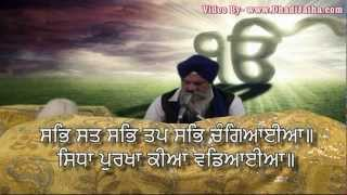 Rehras Sahib Full Path