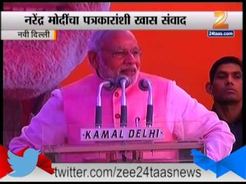 New Delhi Narendra Modi Thanks All Media