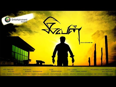 Tamil Short Film - IVAN A Horror Short Film - Red Pix Short Films