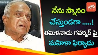 Woman Filed Case Against Tamil Nadu Governor Banwarilal Purohit | Latest Tamil News