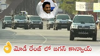 AP CM YS Jagan Mohan Reddy Convoy from Begumpet Airport to Raj Bhavan | Top Telugu Media