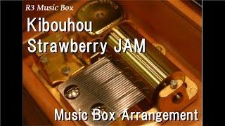 "Kibouhou/Strawberry JAM [Music Box] (Anime ""Spiral: The Bonds of Reasoning"" OP)"