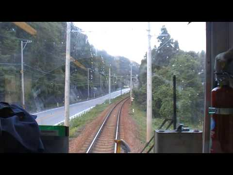 富山地方鉄道前面展望①