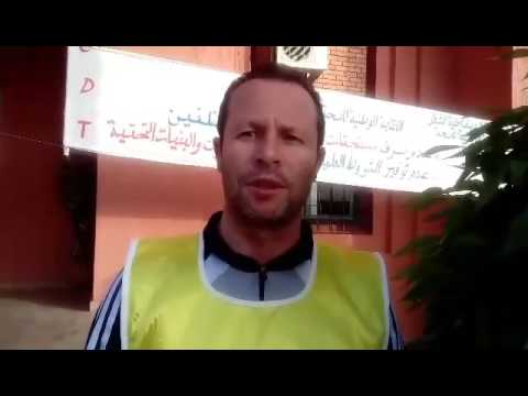 كيري يوضح بخصوص الإعتصام المفتوح بمقر مندوبية الصحة بشيشاوة