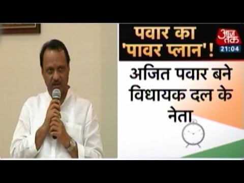 NCP offered support to BJP for stability: Ajit Pawar