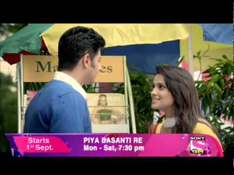 Piya Basanti Re - Promo - Multiplex