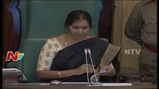 TS Assembly Adjourned Till 10 am Tomorrow -- Telangana Budget Session  - netivaarthalu.com