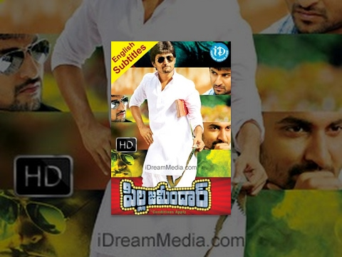 Pilla Zamindar (2011) || Telugu Full Movie || Nani - Haripriya...