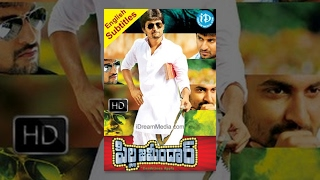 Julayi - Pilla Zamindar (2011) || Telugu Full Movie || Nani - Haripriya - Bindu Madhavi