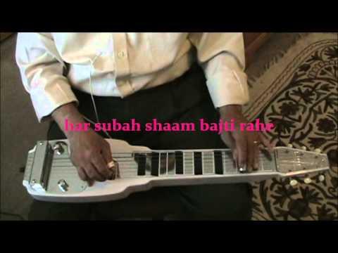 Aye Dil Laaya Hai Bahar (Kya Kehna) INSTRUMENTAL Lap Steel Guitar...