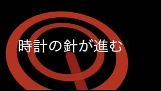 【初音ミク】 FCTV 【オリジナル】