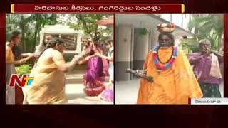 Sankranthi Festival Celebrations in Vijayawada