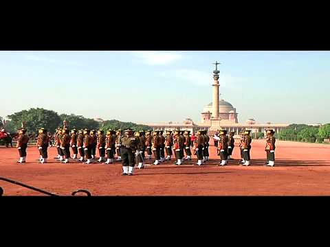 CHANGE OF GUARD CEREMONY