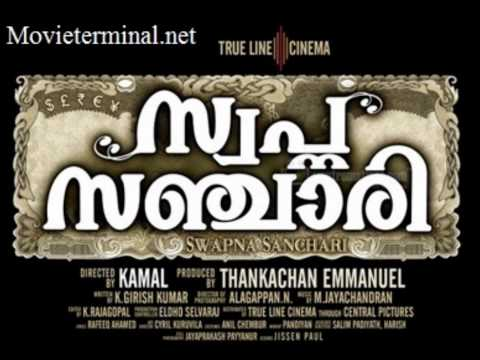 Swapna Sanchari Full Malayalam Movie Hq Mp3 Songs. video