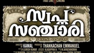 Ordinary - Swapna Sanchari full malayalam movie Hq mp3 songs.