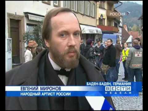 Съемки сериала Достоевский (Вести недели)