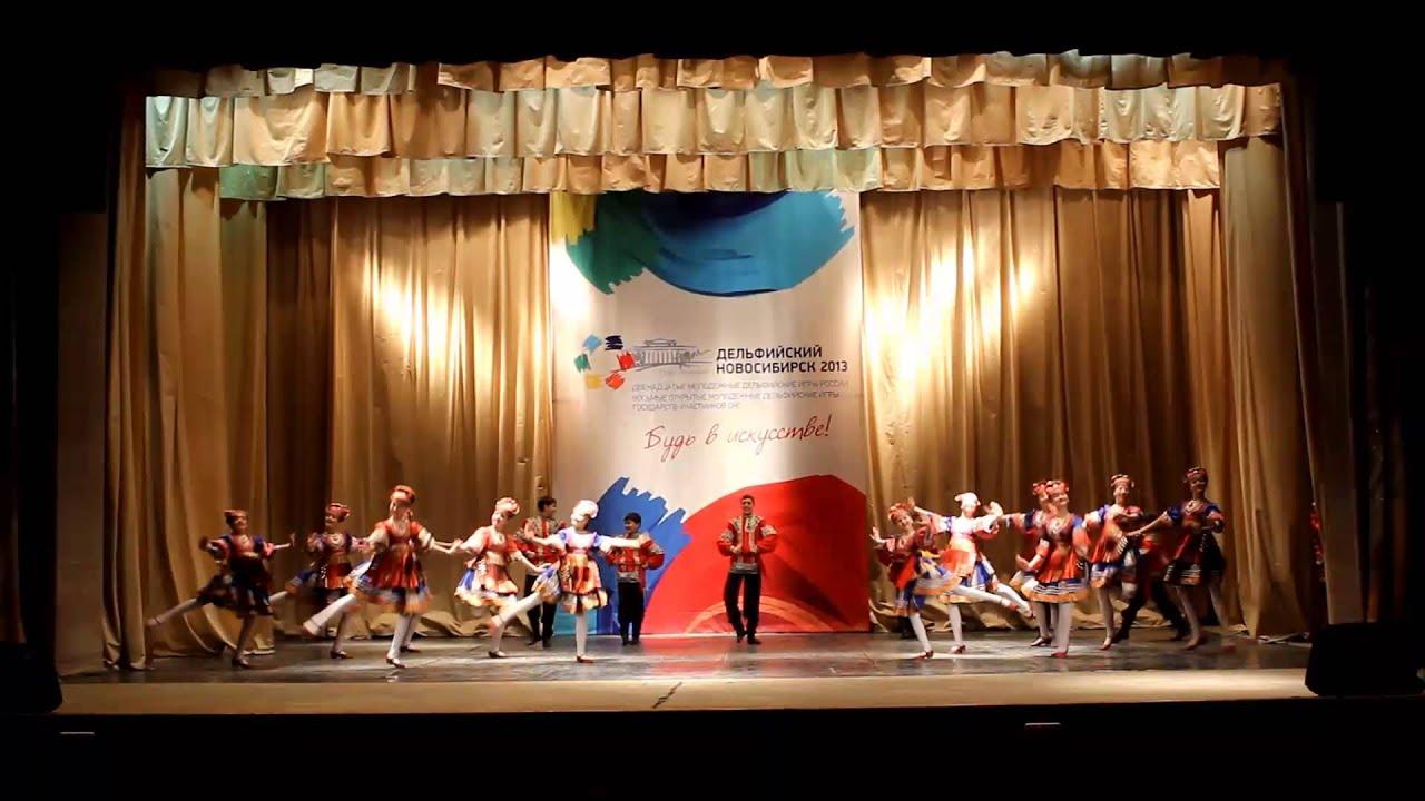 Ролик танцующие сибирские девушки 2 фотография