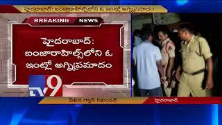 Hyderabad : Gas cylinder blast in Banjara Hills