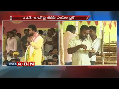 MP Ram Mohan Naidu speech at TDP MPs Protest in Anantapur