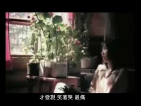 知足-梁静茹