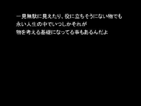 【名言集】⇒金八ファンによる名言集