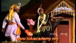 Vishwa Tulu Sammelana 2009 1_B